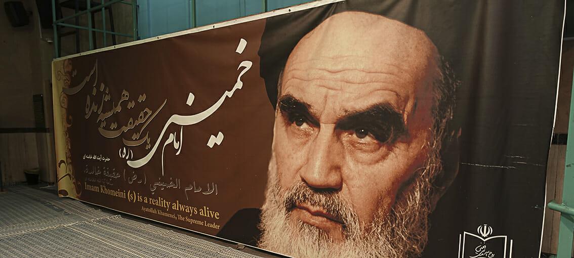 Khomeini Wohnhaus
