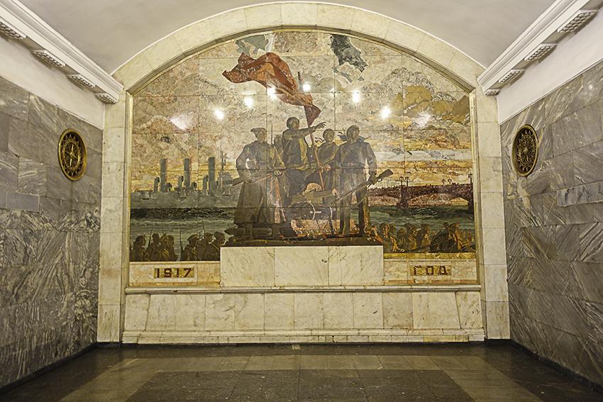 Sankt Petersburg - Metro - Paläste für das Volk Station Baltijskaja